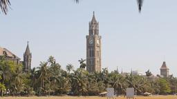 Hotels in Mumbai - in der Nähe von: Rajabai Tower