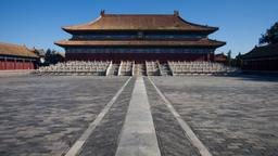 Hotels in Peking - in der Nähe von: Working People's Cultural Palace