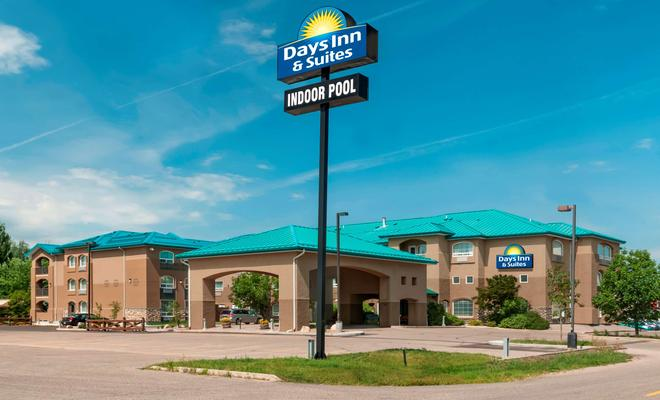 Days Inn and Suites Brandon
