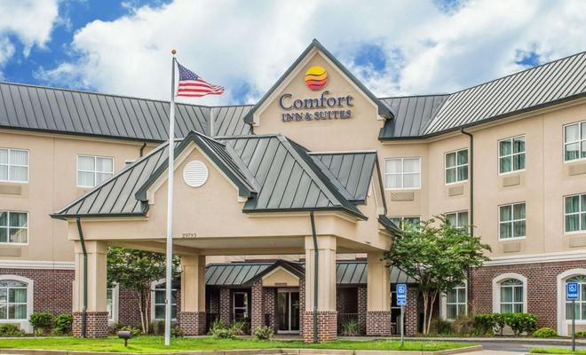 Country Inn & Suites By Carlson Daphne, AL