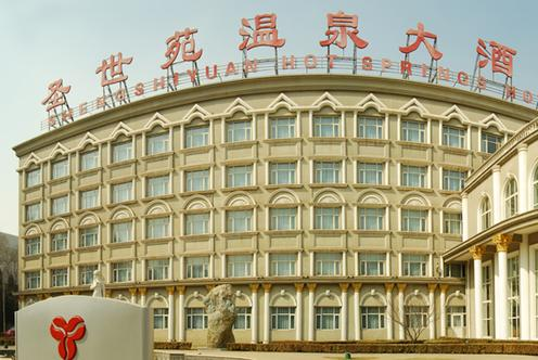 Hotelangebote in Yanqing