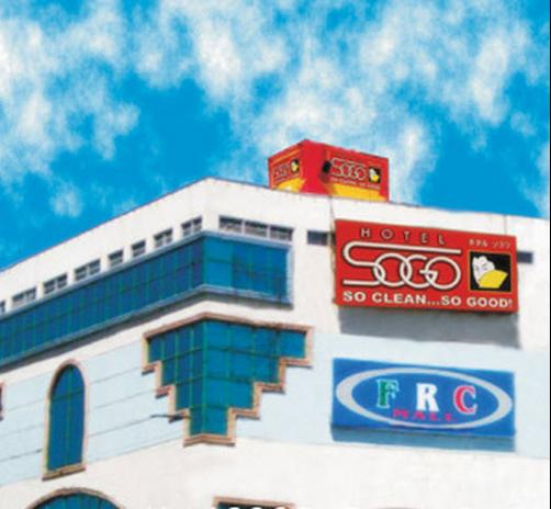 Hotel Sogo Bacoor - Cavite City - Gebäude